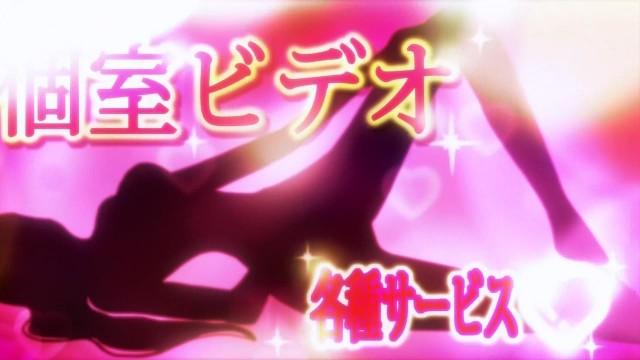 [DameDesuYo] Watashi ga Motenai no wa Dou Kangaete mo Omaera ga Warui! - 05 (720p x264 AAC) [D091F1E4].mkv_snapshot_20.56_[2013.08.10_21.01.20]