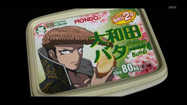 Danganronpa 05 - Mondo Ohwada
