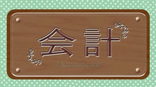 [DmonHiro] Onii-chan Dakedo Ai Sae Areba Kankeinai Yo Ne 01 - OniAi [BD, 720p] [707017FF].mkv_snapshot_15.32_[2013.07.22_16.36.36]