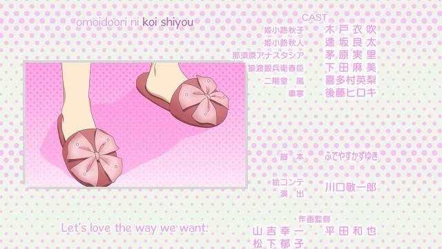 [DmonHiro] Onii-chan Dakedo Ai Sae Areba Kankeinai Yo Ne 01 - OniAi [BD, 720p] [707017FF].mkv_snapshot_22.34_[2013.07.22_16.44.45]