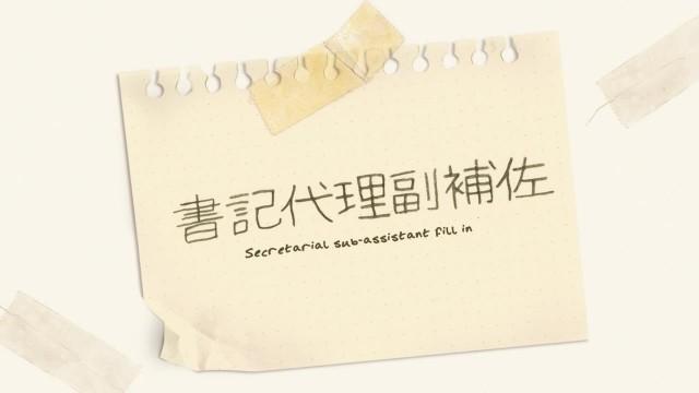 [Doki] Onii-chan Dakedo Ai Sae Areba Kankeinai yo ne - 01v2 (1280x720 Hi10P BD AAC) [3E79DA30].mkv_snapshot_15.44_[2013.07.24_16.10.59]