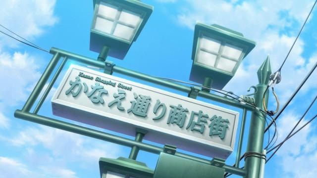 [Doki] Onii-chan Dakedo Ai Sae Areba Kankeinai yo ne - 01v2 (1280x720 Hi10P BD AAC) [3E79DA30].mkv_snapshot_16.44_[2013.07.24_16.12.02]