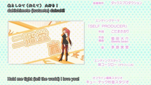[Doki] Onii-chan Dakedo Ai Sae Areba Kankeinai yo ne - 01v2 (1280x720 Hi10P BD AAC) [3E79DA30].mkv_snapshot_23.20_[2013.07.24_16.19.12]