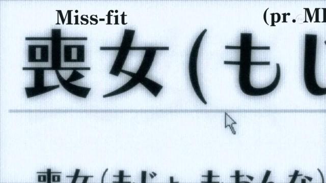 [FTW]_Watashi_ga_Motenai_no_wa_Dou_Kangaetemo_Omaera_ga_Warui_-_05_[720p][FEB26141].mkv_snapshot_00.27_[2013.08.10_00.09.29]