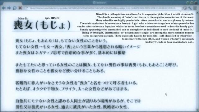 [FTW]_Watashi_ga_Motenai_no_wa_Dou_Kangaetemo_Omaera_ga_Warui_-_05_[720p][FEB26141].mkv_snapshot_00.28_[2013.08.10_00.09.38]