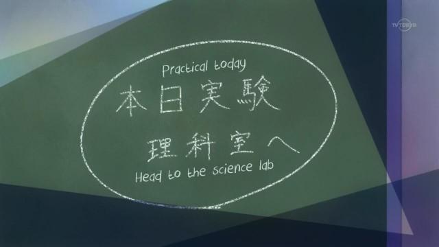 [FTW]_Watashi_ga_Motenai_no_wa_Dou_Kangaetemo_Omaera_ga_Warui_-_05_[720p][FEB26141].mkv_snapshot_04.51_[2013.08.10_02.12.07]
