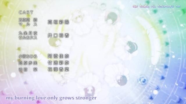 [Vivid] The World God Only Knows - Goddesses Arc - 05 [CD499C6E].mkv_snapshot_22.51_[2013.08.20_15.30.13]