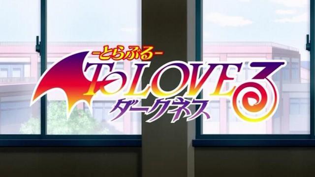 [shi0n]_To_Love-Ru_Trouble_-_Darkness_OVA_-_03_(848x480x264_AAC).mkv_snapshot_00.11_[2013.08.21_23.51.02]