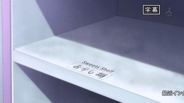 [Anime-Koi] Stella Jogakuin Koutouka C3-bu - 06 [h264-720p][52EED87C].mkv_snapshot_00.02_[2013.09.12_00.13.42]