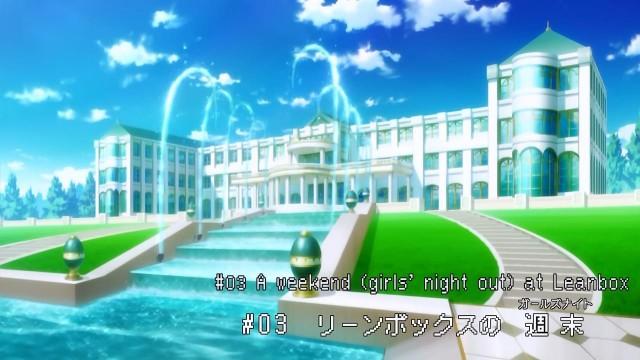 [Commie] Hyperdimension Neptunia The Animation - 03 [3ED272B4].mkv_snapshot_03.45_[2013.09.04_23.04.32]