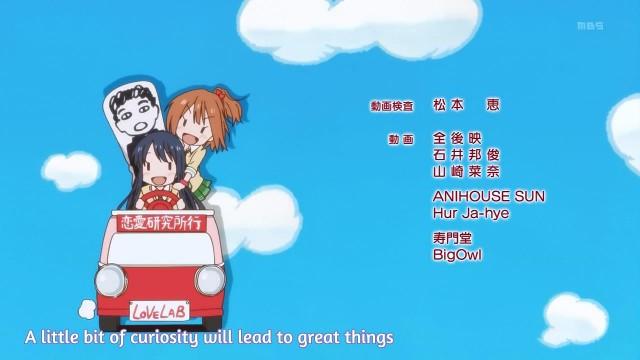 [Commie] Love Lab - 09 [18968622].mkv_snapshot_22.53_[2013.09.17_22.48.12]