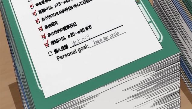 [DameDesuYo] Minami-ke Natsuyasumi v2 (848x480 10-bit AAC) [E3C1A61D].mkv_snapshot_01.34_[2013.09.01_16.11.16]