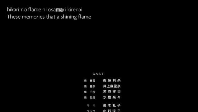 [DameDesuYo] Minami-ke Natsuyasumi v2 (848x480 10-bit AAC) [E3C1A61D].mkv_snapshot_22.13_[2013.09.01_17.24.35]
