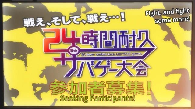 [HorribleSubs] Stella Jogakuin Koutouka C3-bu - 07 [720p].mkv_snapshot_00.17_[2013.09.12_19.04.38]