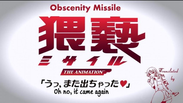 [SubDESU-H] Waisetsu Missile The Animation - 01 [DVDRip 10bit x264 852x480 AC3] [CE29F7FF].mkv_snapshot_03.42_[2013.09.12_23.29.39]