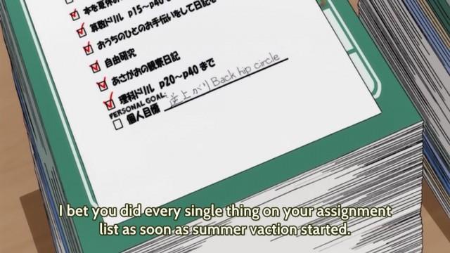[UTW]_Minami-ke_Natsuyasumi_[DVD][h264-576p_AC3][4D8E8640].mkv_snapshot_01.33_[2013.09.05_14.06.21]