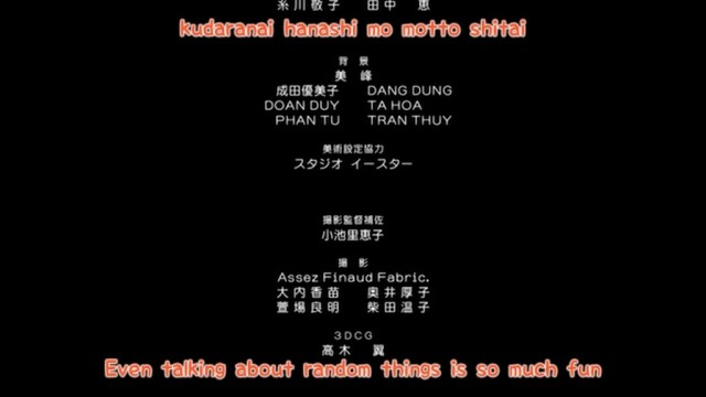 [UTW]_Minami-ke_Natsuyasumi_[DVD][h264-576p_AC3][4D8E8640].mkv_snapshot_23.05_[2013.09.05_14.41.35]