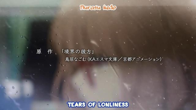 [Asuka Subs] Kyoukai no Kanata - 02 (1280x720 h264 AAC)[61B58386].mkv_snapshot_01.04_[2013.10.14_21.53.50]