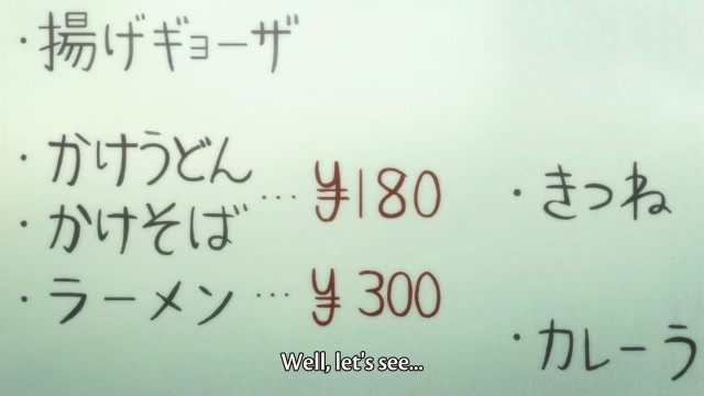 [Commie] Kyoukai no Kanata - 03 [3101EE16].mkv_snapshot_05.12_[2013.10.19_23.24.43]