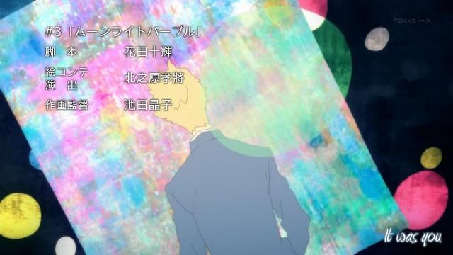 [Commie] Kyoukai no Kanata - 03 [3101EE16].mkv_snapshot_22.20_[2013.10.20_15.38.33]