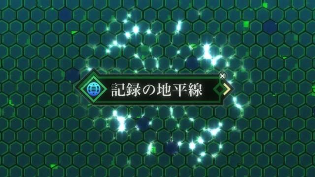 [Commie] Log Horizon - 03 [C10427E7].mkv_snapshot_00.28_[2013.10.23_13.43.49]