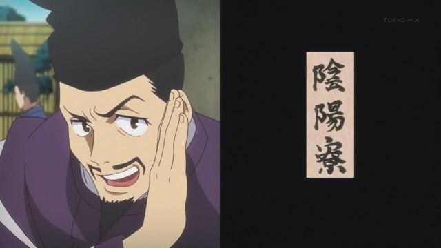 [EveTaku] Kyousou Giga TV - 01 (1280x720 x264-10 AAC)[B083E9F9].mkv_snapshot_02.55_[2013.10.24_21.35.27]