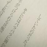 [HorribleSubs] Kyoukai no Kanata - 01 [720p].mkv_snapshot_04.17_[2013.10.02_12.58.08]
