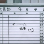 [HorribleSubs] Kyoukai no Kanata - 01 [720p].mkv_snapshot_04.53_[2013.10.02_12.58.19]