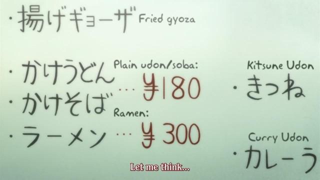 [Mezashite] Kyoukai no Kanata - 03 [BCE78C81].mkv_snapshot_05.11_[2013.10.19_23.38.02]