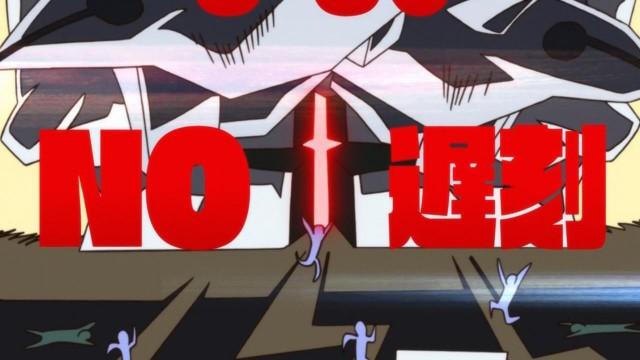 [Watashi]_Kill_la_Kill_-_04_[720p][8C1022B9].mkv_snapshot_04.40_[2013.10.30_00.22.21]