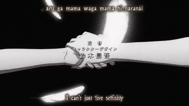 [Anime-Koi] Coppelion - 02 [h264-720p][08A06DCC].mkv_snapshot_03.06_[2013.11.02_21.55.09]
