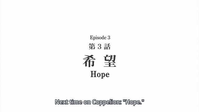 [Anime-Koi] Coppelion - 02 [h264-720p][08A06DCC].mkv_snapshot_23.40_[2013.11.02_22.36.56]