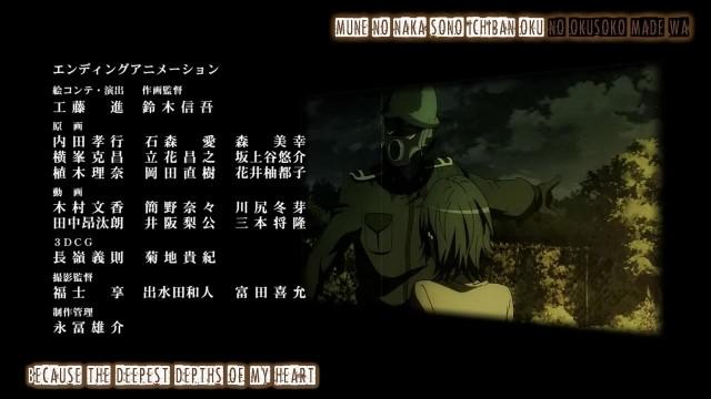 [Anime-Koi] Coppelion - 06 [h264-720p][3F0E79EC].mkv_snapshot_23.03_[2013.11.07_10.36.32]