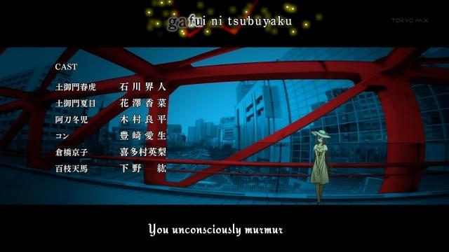 [Anime-Koi] Tokyo Ravens - 04 [h264-720p][7E14CCC1].mkv_snapshot_22.11_[2013.11.14_00.03.49]