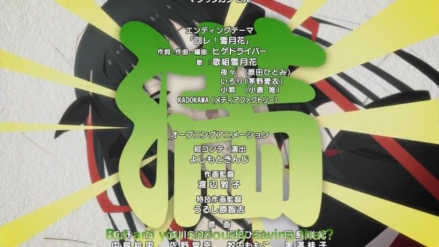 [Commie] Unbreakable Machine-Doll - 05 [B4A5ADCA].mkv_snapshot_22.52_[2013.11.08_00.09.41]