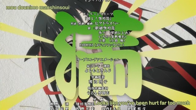 [FFF] Unbreakable Machine-Doll - 04 [3D8F7E63].mkv_snapshot_22.50_[2013.11.06_23.13.20]