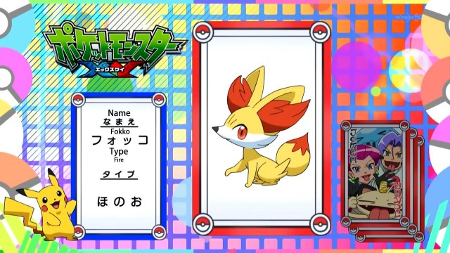 [PM]Pocket_Monsters_XY_007_Leave_it_All_to_Serena!_The_Wild_Sihorn_Race!![H264_720P][BB977276].mkv_snapshot_10.41_[2013.11.28_02.09.27]