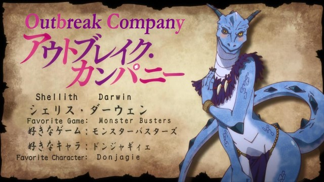 [Anime-Koi] Outbreak Company - 08 [h264-720p][8AC16FBA].mkv_snapshot_11.54_[2013.12.20_01.01.36]