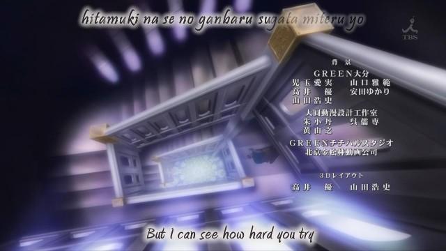 [Anime-Koi] Outbreak Company - 08 [h264-720p][8AC16FBA].mkv_snapshot_22.47_[2013.12.20_22.54.09]