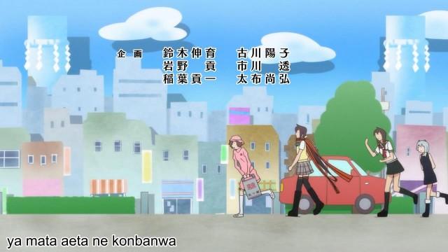 [HUNTA] Yozakura Quartet Hana no Uta - 11 [v2][260933].mkv_snapshot_01.52_[2013.12.24_19.09.48]