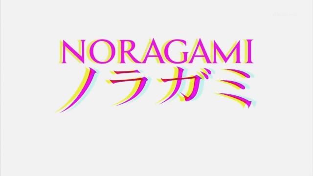 [DameDesuYo] Noragami - 02 (1280x720 10bit AAC) [19E5CFDC].mkv_snapshot_00.49_[2014.01.17_12.40.43]