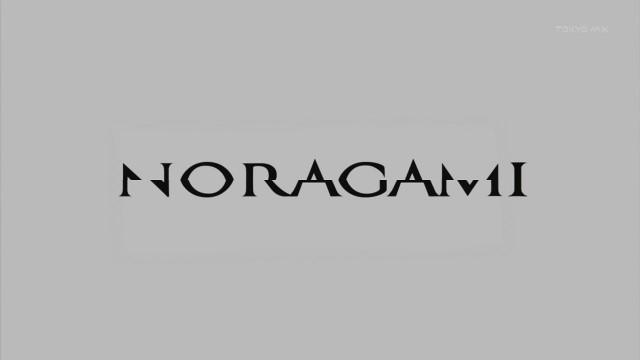 [DameDesuYo] Noragami - 02 (1280x720 10bit AAC) [19E5CFDC].mkv_snapshot_12.03_[2014.01.17_13.14.05]