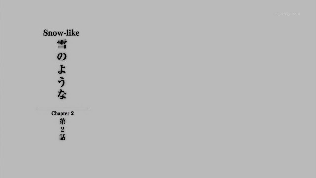 [FFF] Noragami - 02 [CEDA4DAE].mkv_snapshot_02.38_[2014.01.16_22.03.18]