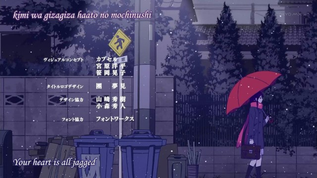 [FFF] Noragami - 02 [CEDA4DAE].mkv_snapshot_22.51_[2014.01.16_22.35.02]