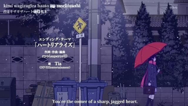 [Hatsuyuki]_Noragami_-_03_[1280x720][5D1CEBED].mkv_snapshot_22.50_[2014.01.29_18.53.33]