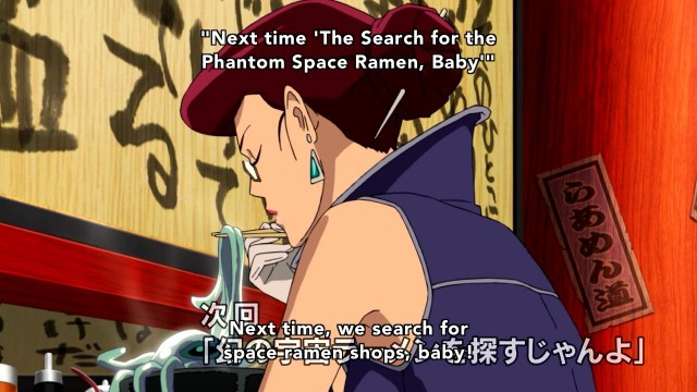 [HorribleSubs] Space Dandy - 01 [720p].mkv_snapshot_24.16_[2014.01.09_00.40.41]