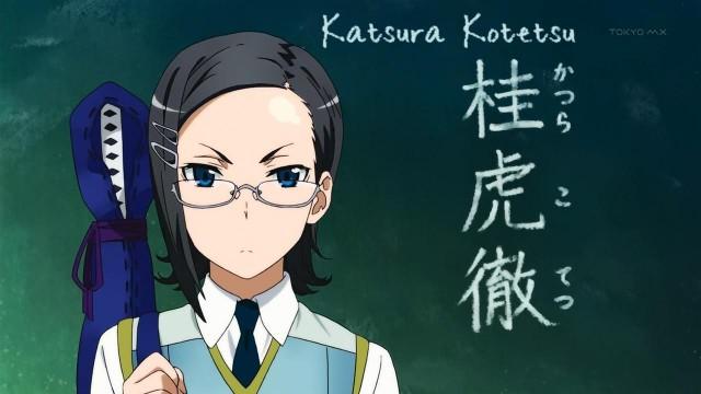 Katsura Kotetsu