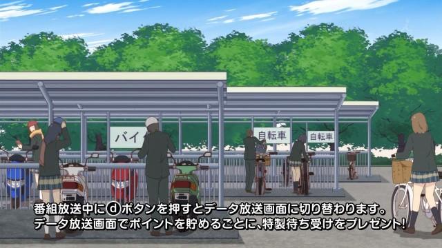 [Kaylith] Sakura Trick - 02 [720p][14ECBB3B].mkv_snapshot_02.22_[2014.01.22_14.52.43]