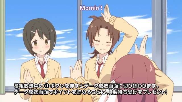 [Kaylith] Sakura Trick - 02 [720p][14ECBB3B].mkv_snapshot_02.31_[2014.01.22_14.53.11]