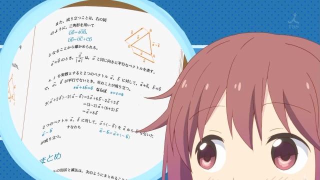 [Mezashite] Sakura Trick - 01 [CE6A102E].mkv_snapshot_05.26_[2014.01.16_21.22.29]